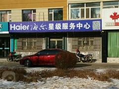 沈北区空调维修网点